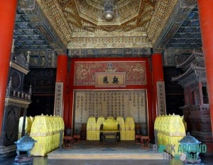 "Confucius says ""Doing Nothing"" above the throne room in the Hall of Union and Peace"